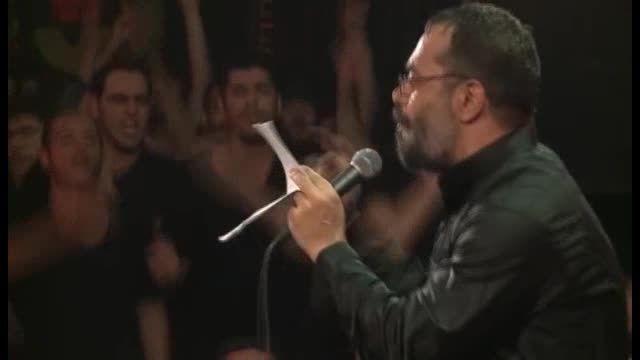 حاج محمود کریمی شب  پنجم محرم 94
