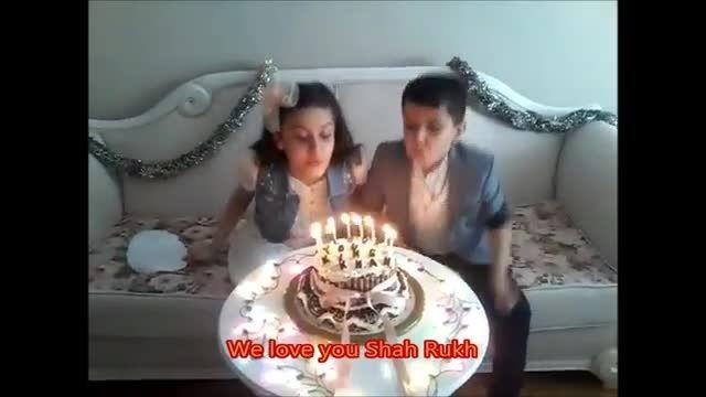 طرفداران شاهرخ خان در ترکیه ( تبریک تولد خان )