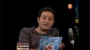 متن خوانی سعید شیخ زاده
