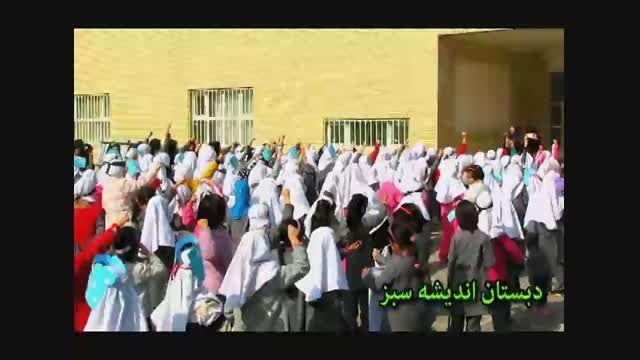 مراسم 13 آبان مدرسه قرآنی اندیشه سبز