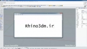آموزش راینو - Rhino3dm.ir - 001