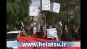 13 آبان عاشورایی - محرم 1393- مسجد دانشگاه شیراز