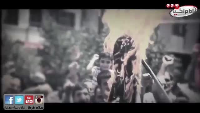 حسن کاتب -خط قرمز شیعه(به زبان فارسی)