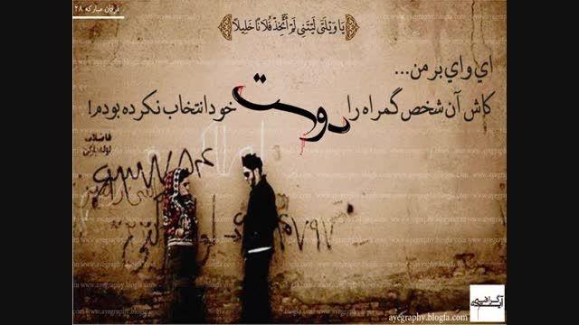 نشید زیبا باصدای  شیخ مشاری العفاسی{ انا العبد..}