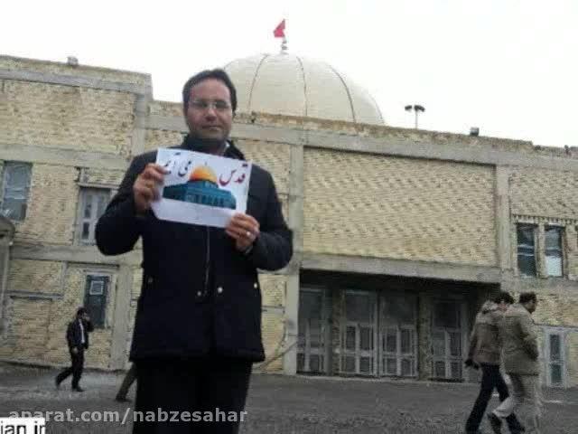 پویش مردمی «قدس می آییم» در استان زنجان