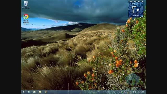 آموزش فیلمبرداری از صفحه نمایش توسط نرم افزار Camtasia