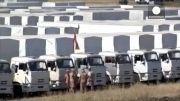 اولین گروه کمک های بشردوستانه روسیه در مرز اوکراین