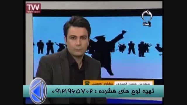 صحبت های غیر منتظره استاد احمدی در برنامه زنده