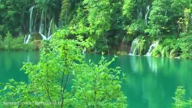 دریاچه plitvice، مرکز کرواسی