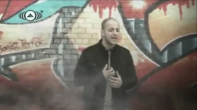 """آهنگ فوق العاده زیبا """"فلسطین آزاد خواهد شد"""" از ماهر زین"""