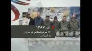 ایران در سوگ مرزبانان؛ BBC و VOA در سوگ اعدامیان