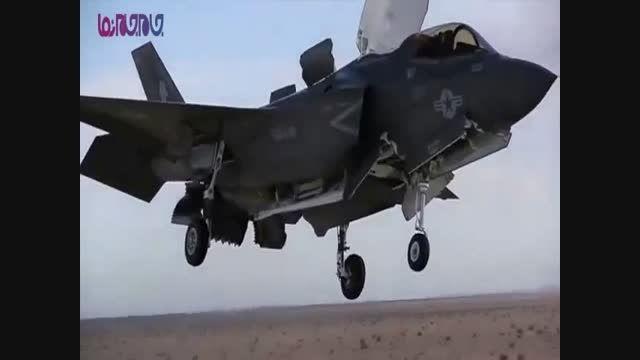 فرود عمودی جنگنده  F-35B+فیلم ویدیو کلیپ هواپیما جدید