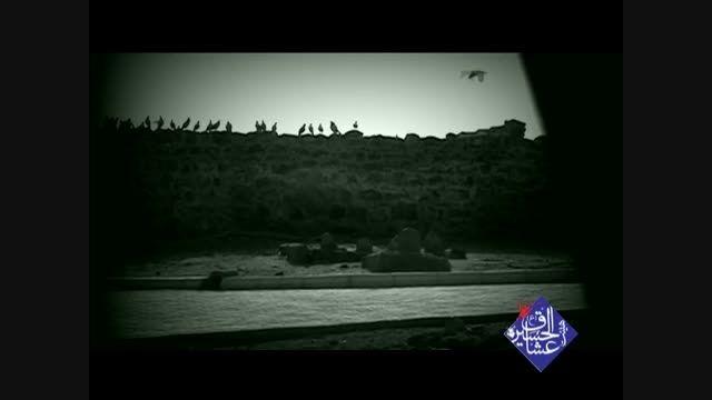 هیئت عشاق الحسین علیه السلام - فاطمیه 93 - قسمت1
