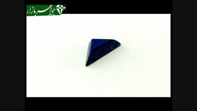 نگین تک لاجورد اصل طرح مثلث درشت - کد 6952