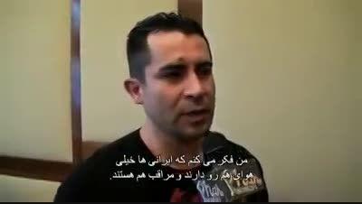 آمریکائی ها در مورد ایرانیها چی فکر میکنند؟