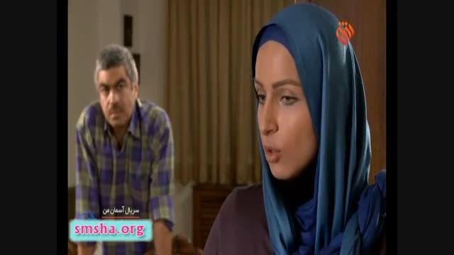 دانلود سریال آسمان من لینک مستقیم - قسمت 18