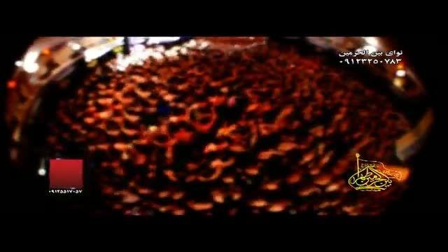 جواد مقدم  - شور زیبا - با دل من عشق تو درهم - 94/6/30