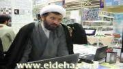معرفی سایت به بازدید کنندگان-انجمن ایده ها