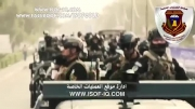 نماهنگی زیبا از یگان طلایی ارتش عراق در تکریت