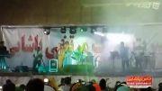 کلیپ کنسرت مرتضی پاشایی در رودهن