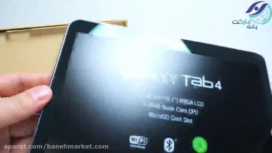تبلت سامسونگ گلکسی SAMSUNG GALAXY TAB 4 T535