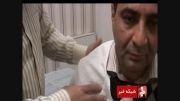 طب اسلامی ایرانی برترین طب