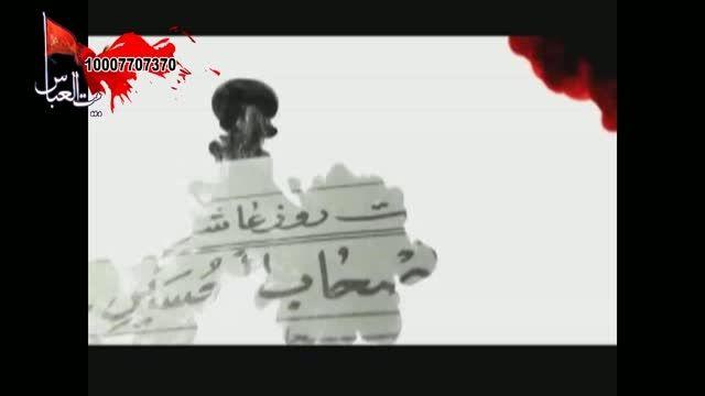 سخنرانی  دهه اول محرم(شب اول)1394/7/22دربیت العباس