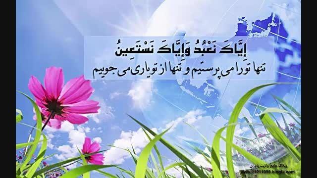 مساجد اهل سنت عزیز در جمهوری اسلامی ایران