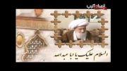 وقتی امام حسین بلند گریه کرد