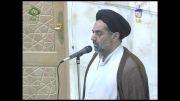 سکوت در حمد و سوره نماز جماعت