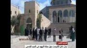 خشم نمایندگان عرب از ورود یهودیان به مسجدالاقصی