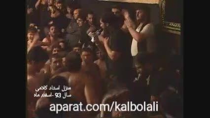 عینی فرد در منزل استاد ولی الله کلامی زنجانی