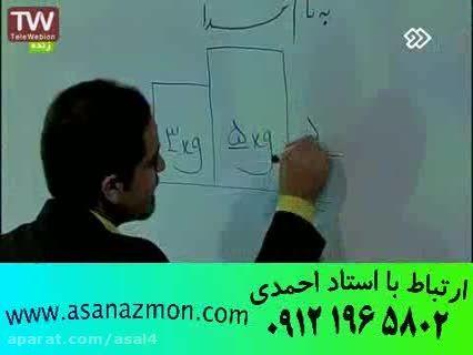 مهندس مسعودی برترین مدرس تکنیکی کشور - فیزیک کنکور 15
