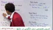 آموزش گرامر انگلیسی (فرق گذشته ساده و حال کامل)