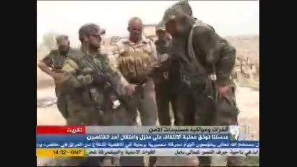 دستگیری تک تیرانداز عربستانی داعش در عراق