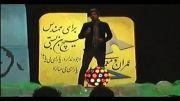 اهنگ منو بارون بابک جهانبخش با صدای دوست عزیزم حامد حسین زاده