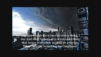 تلاوتِ سورة الکهف ترجمہ گویا دری قاری برکت الله سلیم