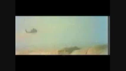 توان رزمی نیروی هوایی ارتش جمهوری اسلامی ایران.