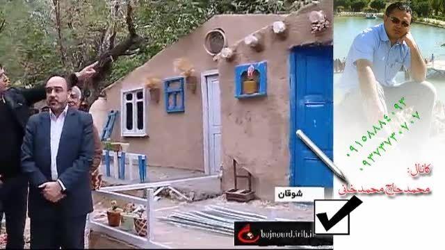 ساخت دکور جدید مسابقه تلاش - خراسان شمالی