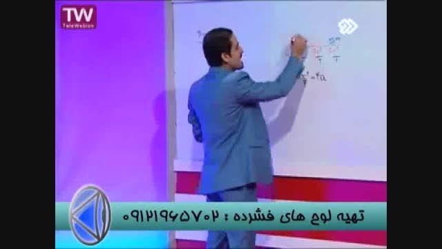 حضور دوباره مهندس مسعودی در برنامه آزمون برتر-قسمت1