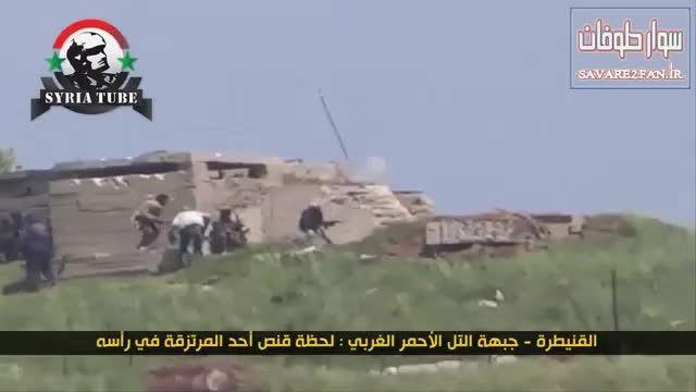 کشته شدن داعشی با گلوله تک تیرانداز ارتش سوریه!