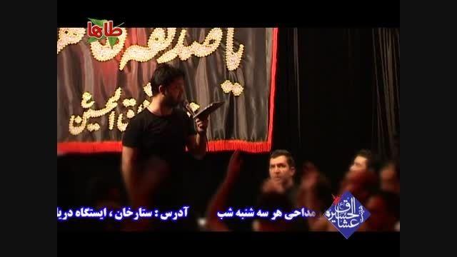 هیئت عشاق الحسین علیه السلام - فاطمیه 93 - قسمت3