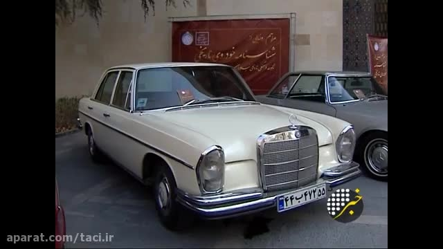 رونمایی از شناسنامه خودروی تاریخی