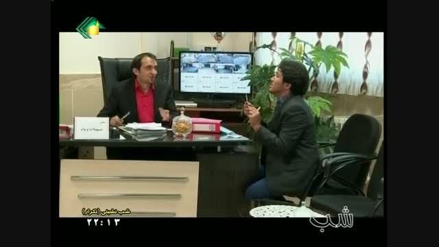 طنز اعطای تسهیلات و وام در ایران(پخش صدا و سیما)