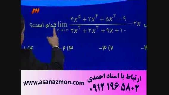 امیر مسعودی اولین مدرس ریاضی و فیزیک در صدا و سیما - 10