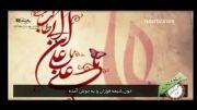 ماه علی خورشید علی . رپ عالی حذب الله برای امام علی