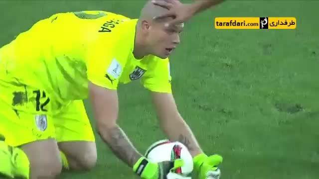 خلاصه بازی اروگوئه 1-0 صربستان (جام جهانی زیر 20 سال)