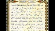 نمونه فایل تصویری قرآن دوره ابتدایی