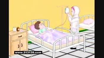 انیمیشن شغل پرستاری