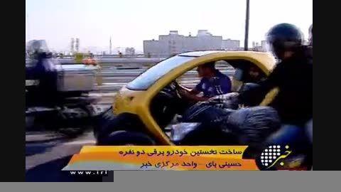 خودرو الکتریکی دانشگاه آزاد اسلامی قزوین مدل  Q1